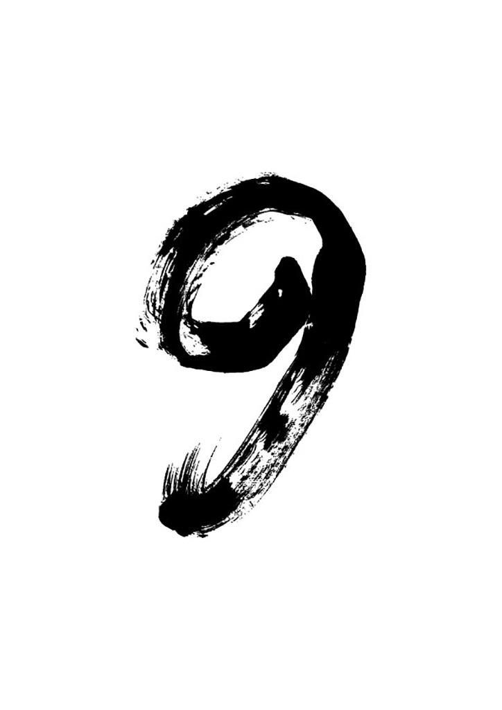 熊本9号酵母の「9」