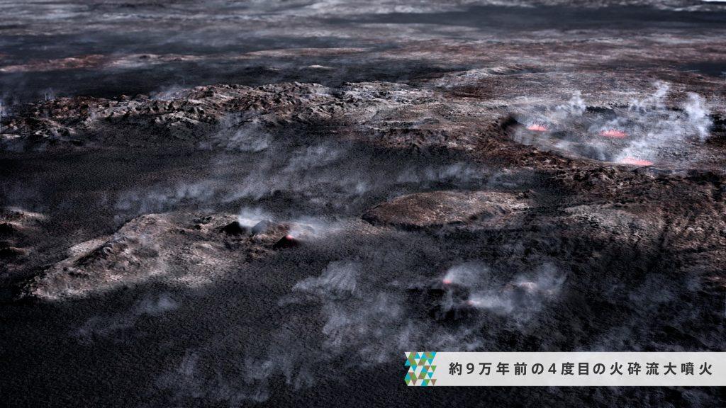 噴火後の地下に帯水層が形成