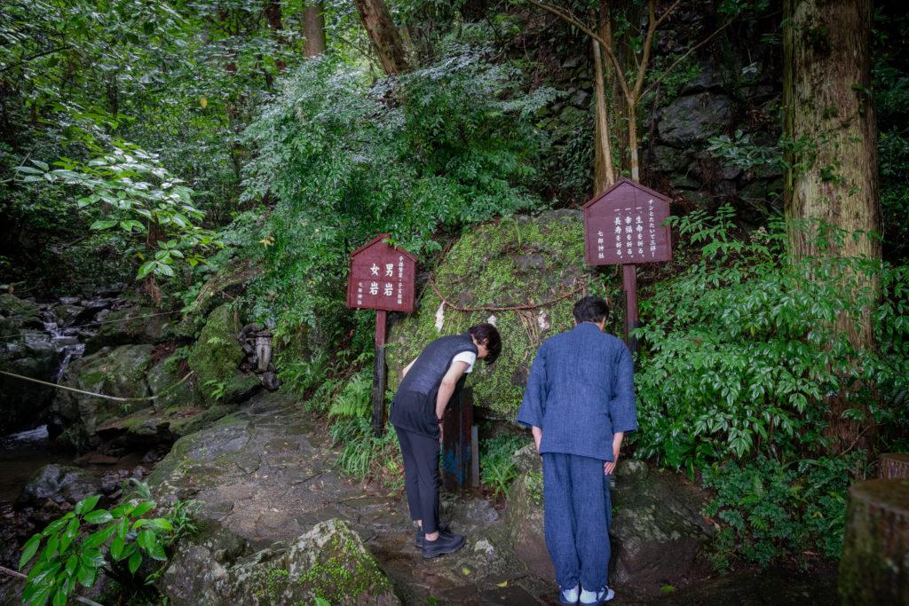 和水町の産土神を訪ねる